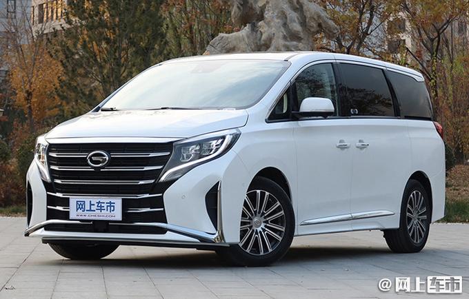 广汽传祺旗舰MPV M8将搭载丰田混动 将于明年上市