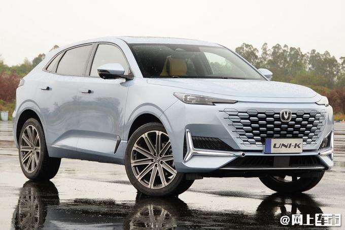 长安UNI-K新车型上市!升级专属定制 14.59万起售