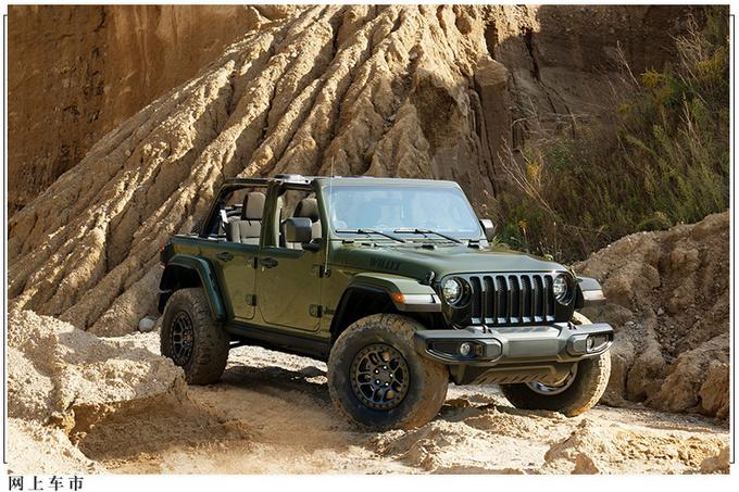Jeep新款牧马人曝光!下月预订/涉水深度超0.8米