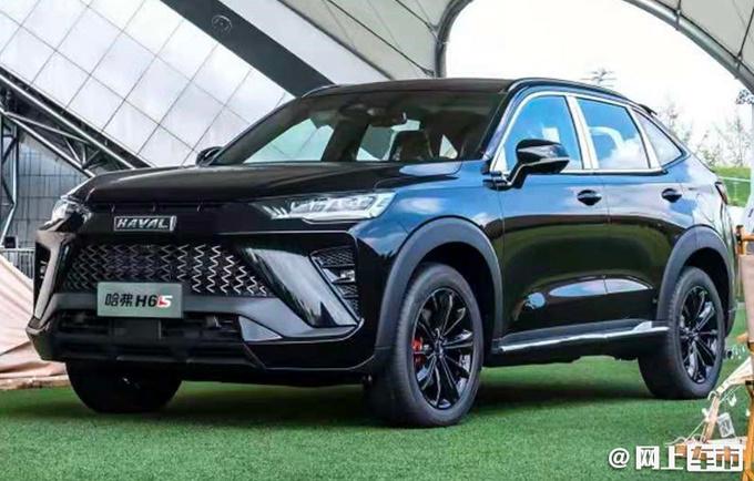 哈弗H6S轿跑SUV开启预售!售13.89万-16.49万