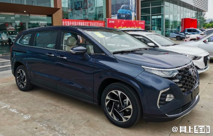 北京现代首款MPV售价曝光 17.88-23.48万 4天后首发