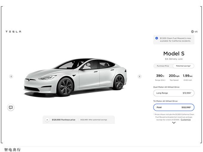 特斯拉Model S Plaid涨价1万美元 今年第七次涨价-图2