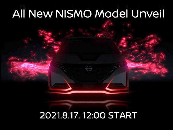 日产将推全新运动SUV!6天后亮相/外观大幅改进