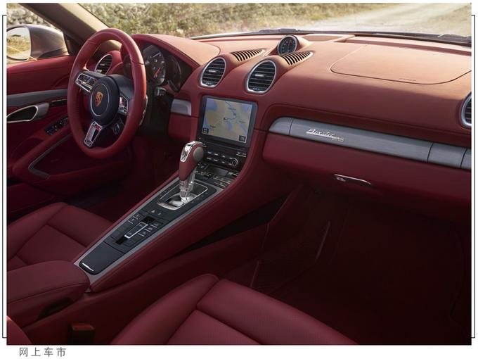 保时捷Boxster新车型预售98.6万 全球限量1250辆-图3