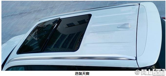广汽传祺全新GS8曝光 尺寸大幅升级 外观更大气-图3