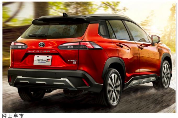 丰田卡罗拉SUV推运动版搭1.8L混动/悬架系统升级-图2