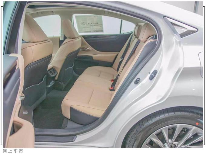 雷克萨斯ES实拍搭2.5L混动/米色座椅更豪华-图7