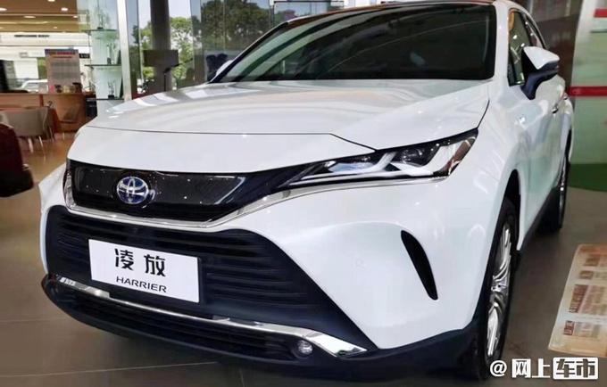 一汽丰田官宣:新SUV凌放11月上市 比RAV4更大