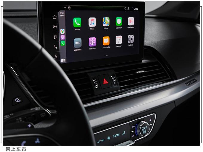 奥迪新款Q5官图发布三季度开售/车身尺寸再升级-图7