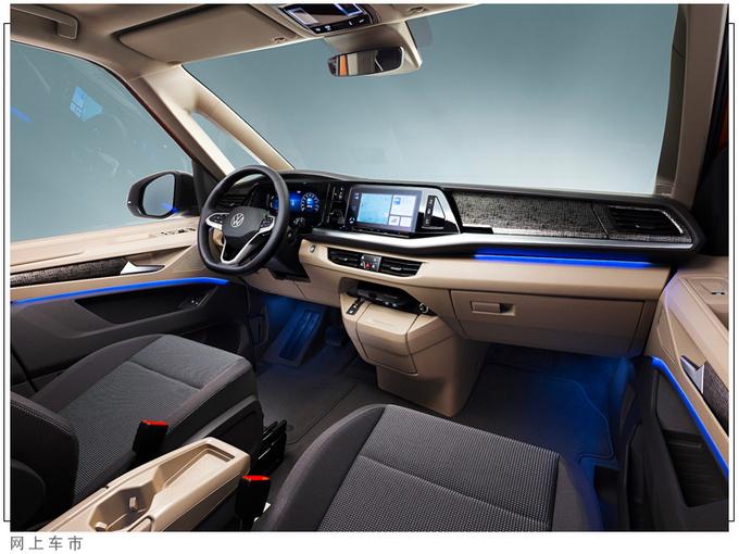 大众全新MPV发布入门搭1.5T/尺寸大幅提升-图5
