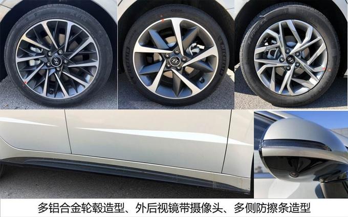 北京现代全新索纳塔实拍 换1.5T发动机4月上市-图4