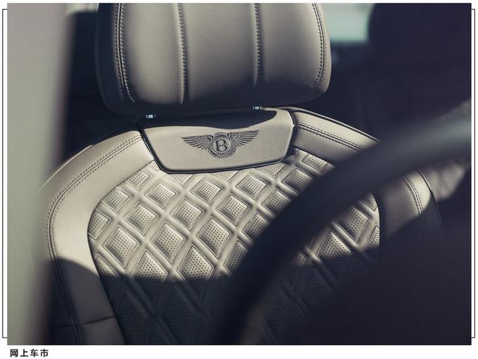 宾利飞驰V8正式上市 售价251.8万元 搭4.0T发动机-图10