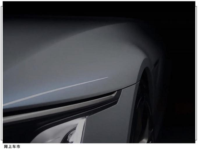 凯迪拉克全新轿车曝光 一体式大屏/智能玻璃车顶-图2
