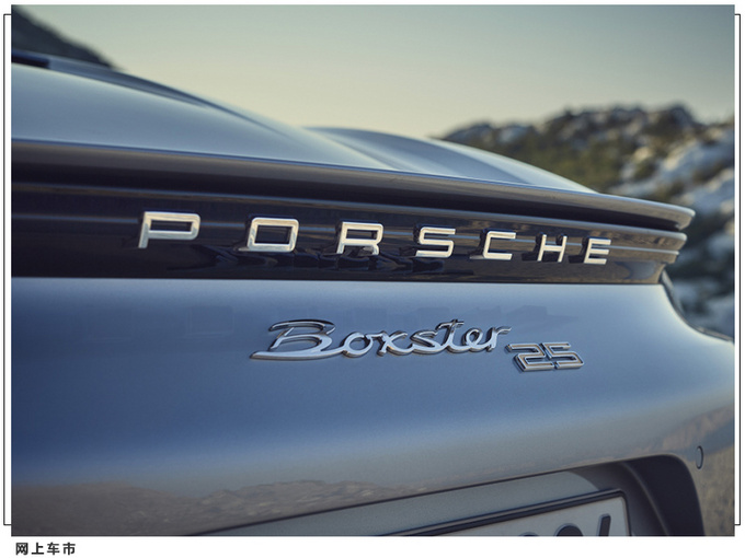 保时捷推出25周年纪念车型搭4.0升/外观致敬经典-图12