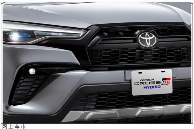 丰田卡罗拉SUV推运动版搭1.8L混动/悬架系统升级-图3