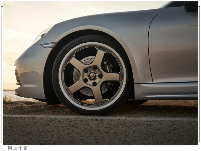保时捷Boxster新车型发布 预售98.6万 限量1250辆-图4