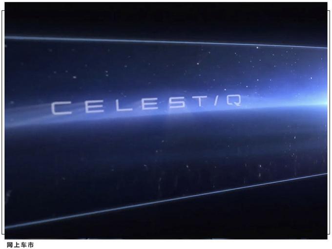 凯迪拉克全新轿车曝光 一体式大屏/智能玻璃车顶-图5