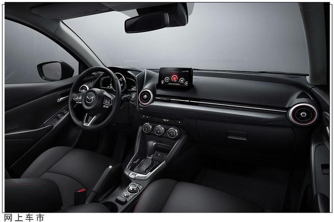 马自达2新车型上市开售升级新动力/配置丰富-图5