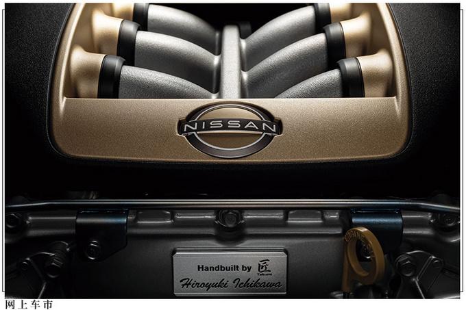 日产新款GT-R来了搭3.8T引擎/特别版限量100台-图7