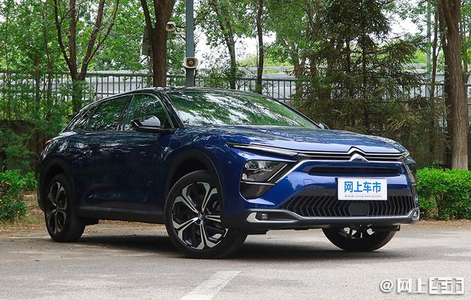 东风雪铁龙凡尔赛C5 X预售 14.37-18.67万 9月上市
