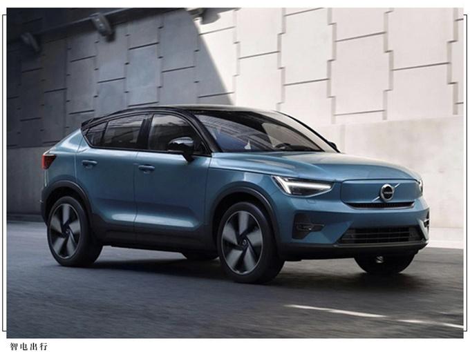 沃尔沃推出新计划纯电汽车用户可享低价充电服务-图4