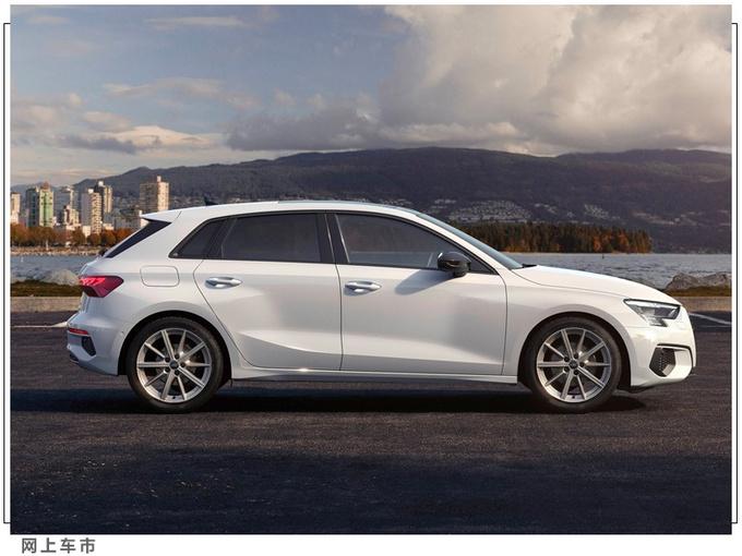 奥迪A3新车型正式发布三季度开售/搭1.5T发动机-图2