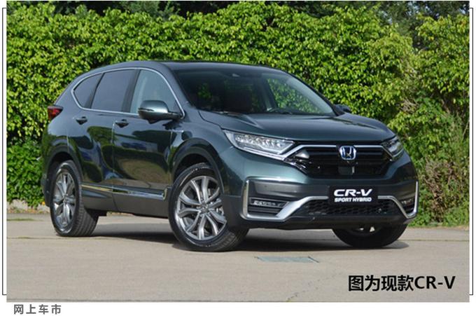北京车展10款重磅SUV抢先看 奥迪Q7同级车售31万起-图14