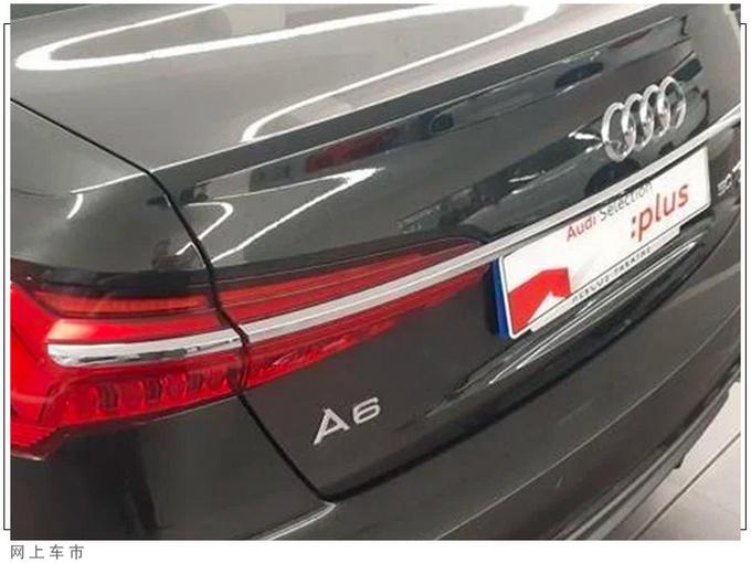 奥迪新款A6实拍搭3.0T发动机/内饰配三块大屏-图4