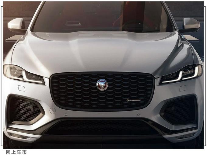 捷豹新F-PACE售价曝光搭轻混系统/推40款车型-图3