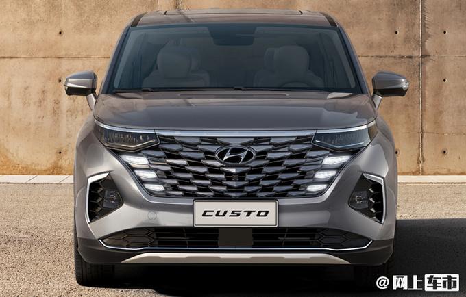 北京现代新MPV将于9月上市 尺寸超本田奥德赛