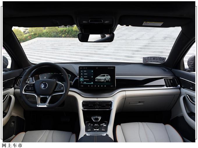 15万可以买哪一款SUV比亚迪宋PLUS给你答案-图4