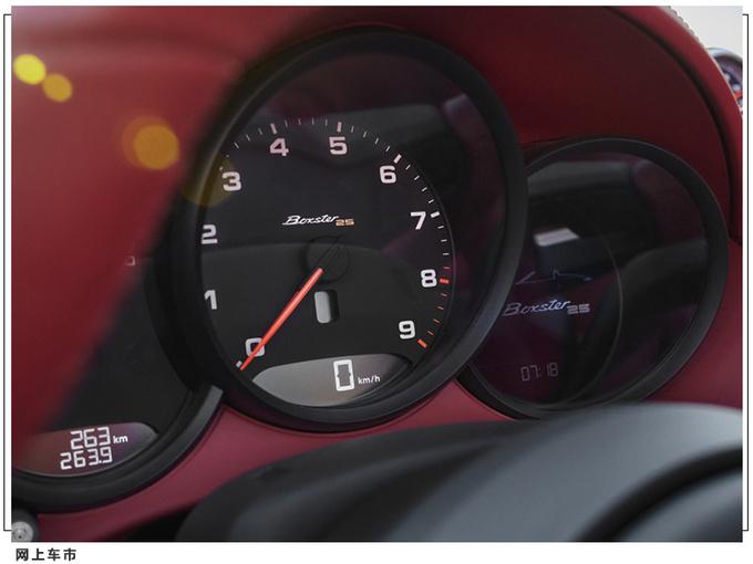 保时捷推出25周年纪念车型搭4.0升/外观致敬经典-图8