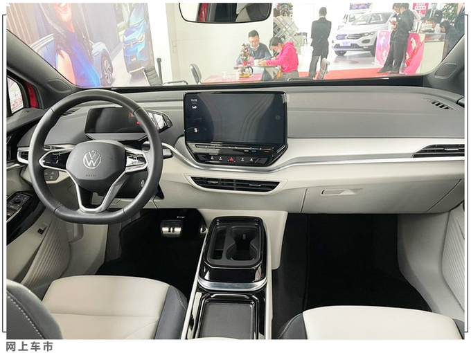 一汽-大众ID.4正式预售 XX.XX万元起 续航550km-图4