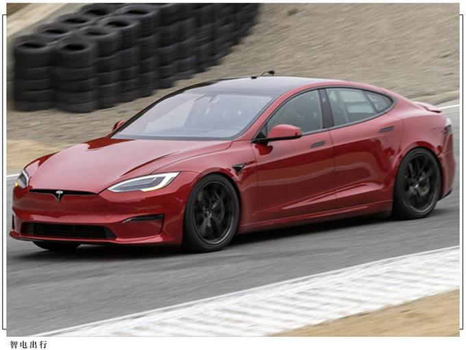 特斯拉Model S Plaid涨价1万美元 今年第七次涨价-图4