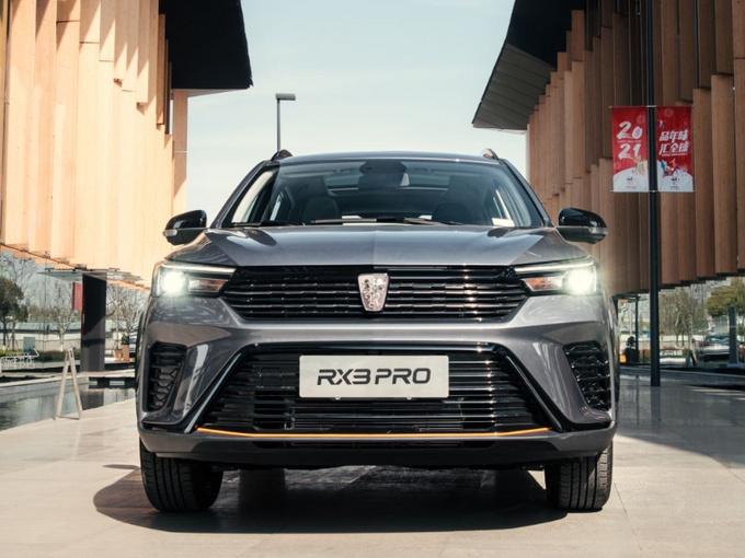 7万元的SUV能有多好的设计?荣威RX3 PRO告诉你