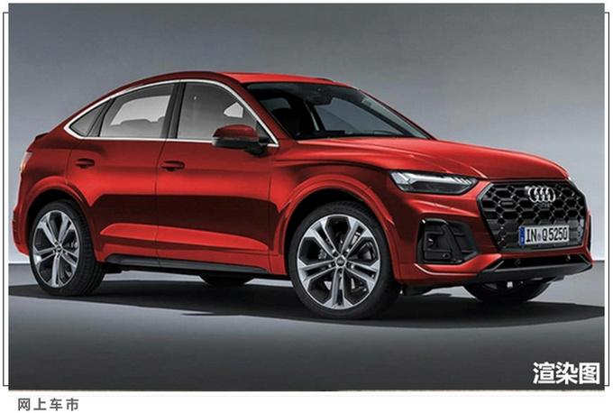 北京车展10款重磅SUV抢先看 奥迪Q7同级车售31万起-图4