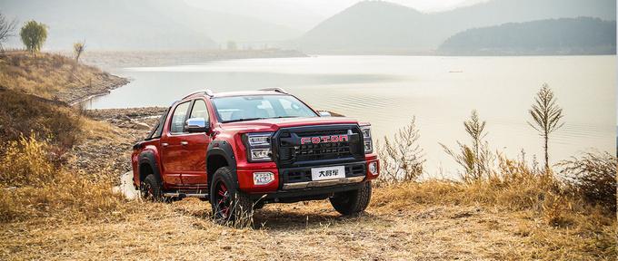 福田大将军将于上海车展推出柴油8AT车型
