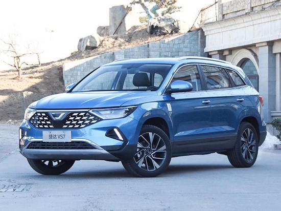 捷达中型SUV VS7将上市 最低11.18万起售