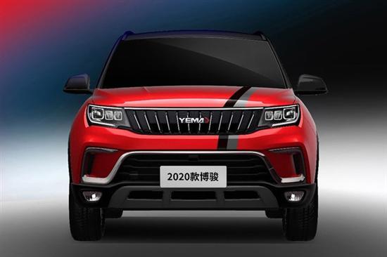 新增1.5L+CVT车型 2020款野马博骏即将上市