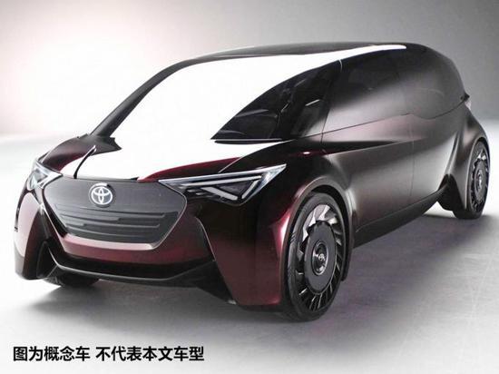 丰田将国产小号埃尔法 与奥德赛同尺寸