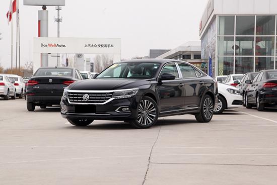 2020款上汽大众帕萨特上市 售18.59-28.29万