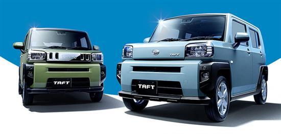 大发TAFT官图 K-Car设计/6月将海外发售