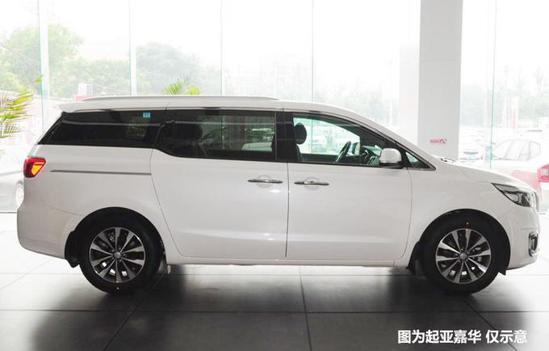北京现代新MPV将于年内上市 与奥德赛同级