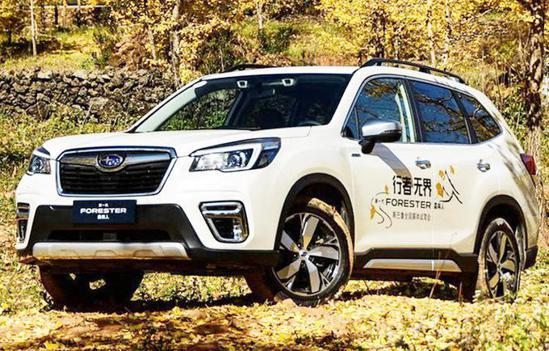 斯巴鲁新款森林人6月开卖 增两款车型