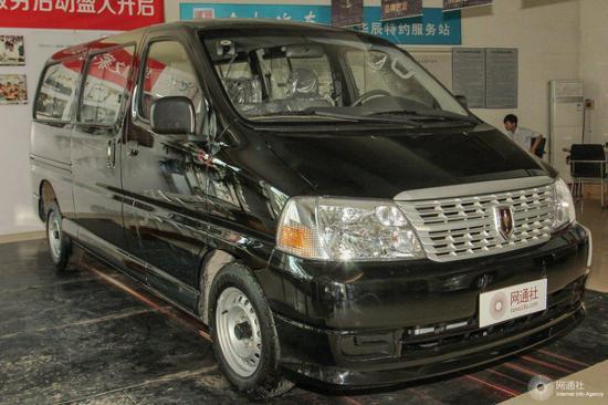 金杯快运新增2款车型 售价6.99-7.49万元