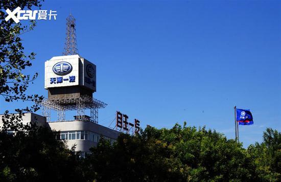 天津一汽夏利资产重组 将告别整车产销
