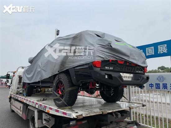 北京车展探馆:福田大将军皮卡抢先看