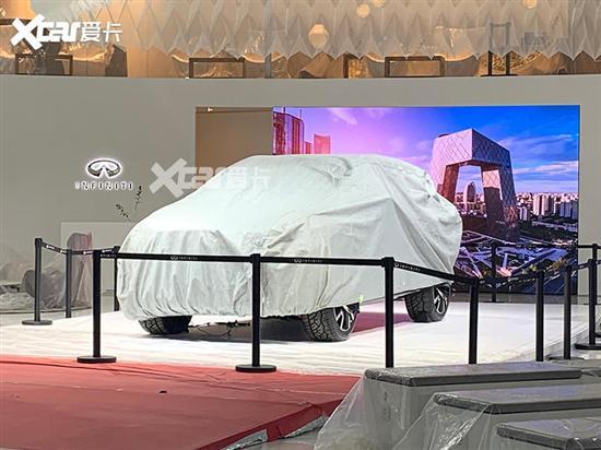 北京车展探馆:英菲尼迪QX60 Monograph