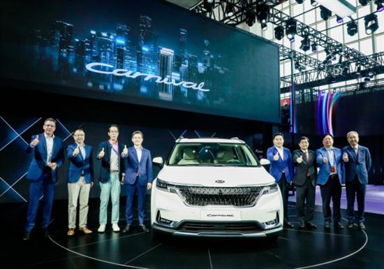 起亚第四代嘉华闪耀亮相2020北京国际车展