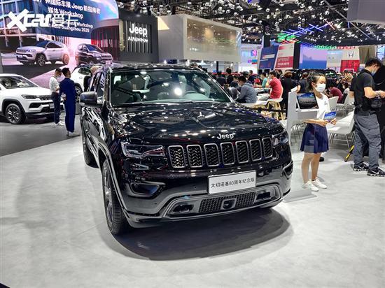 广州车展:Jeep大切诺基80周年纪念版
